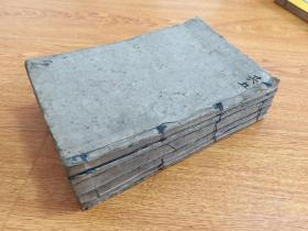 贞享二年(1685年)和刻《韵镜秘诀袖中抄》五卷五册全,有片假字