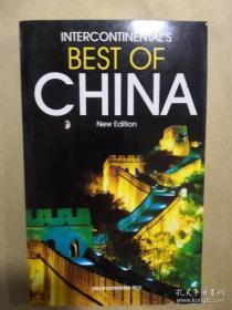 中国旅游指南(英文版)
