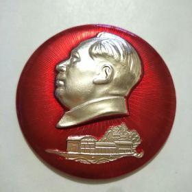 文革毛主席像章(直径5.6cm)