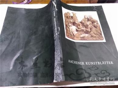 原版英法德意等外文书  AACHENER KUN STBLATTER  BAND 62 1998-2002 大16开平装