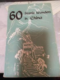 60 Scenic Wonders in China(详见图)