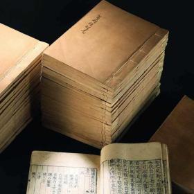 筮府珠林卷一--十二卷 复印本