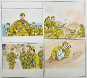 军人连环画原稿(2张)