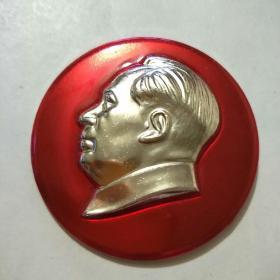 文革毛主席像章(直径5.1cm)