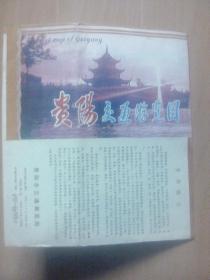 旅游图--责阳交通,游览图(1988年版)