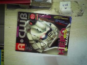 动画俱乐部1999 .NO.304