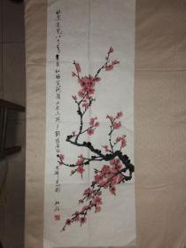 原中国社会科学出版社社长杜敬国画作品(2)