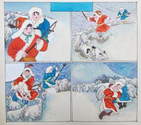 牧羊连环画原稿(2张)