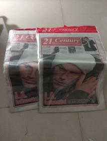中国日报 二十一世纪英文报 2007年1月17日(总第689期)