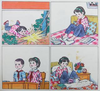 残疾人连环画原稿(2张)