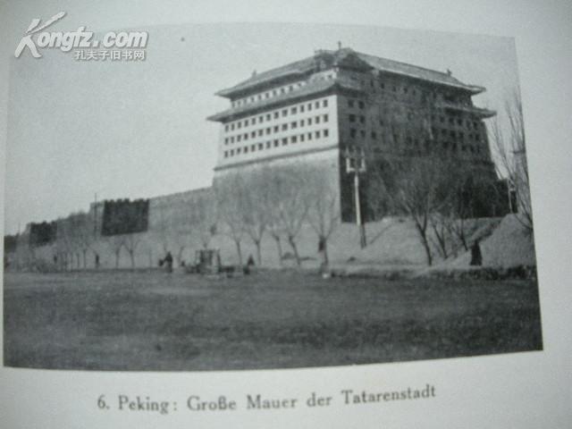1925年1版《中国的城市和景观》----珍贵照片57幅+12幅地图。详见描述!!