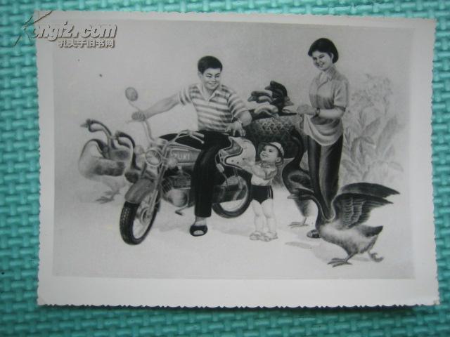 著名年画家尹孝本签名年画相片《农家乐》,12.5cm*9.图片