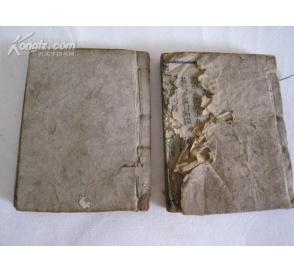 清代袖珍木刻板《试帖汇钞》4,7卷两本 尺寸为8*10cm