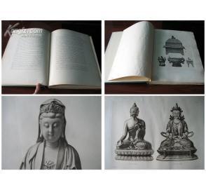 1894年1版--《法国大藏家迪耶藏中国瓷器》--42页图版,120件雕版画瓷器图例--8开本,原猪皮封皮--高超的印制工艺,惟妙惟肖