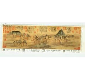 中国台湾发行 鹊华秋色古画 赵孟頫绘4全新连 有软印《带标语的》