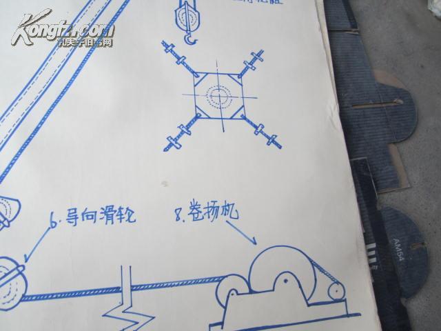 手绘平面图一张 桅杆式起重机 尺寸 122/88厘米图片