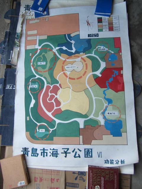 彩色手绘建筑平面设计图一张 青岛市海子公园功能分析