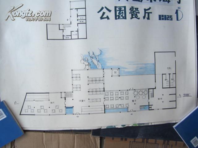 彩色手绘建筑平面设计图一张 青岛市海子公园公园餐厅