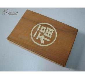 民国彩绘本《中国丝织景全图》---10幅手工丝织彩绘---木夹板,折页装