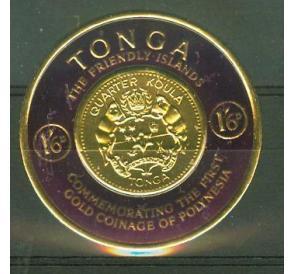 汤加 1963年圆形邮票 镀金箔 国徽1枚新