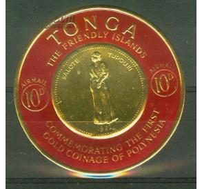 汤加 1963年圆形邮票 镀金箔 国徽1枚新 10D