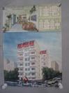 高惠敏  作  住宅设计图 水粉画一幅 50*37厘米
