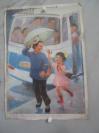 贴在纸板上的 沈绍伦 画  上海教育出版社出版 《共伞》幼儿园看图讲述教育挂图一幅  73*50厘米