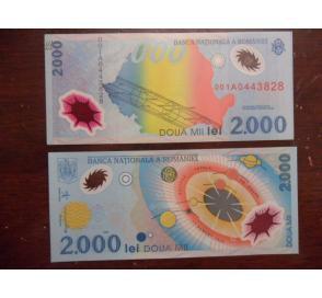 罗马利亚塑料钞1枚