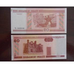 白俄罗斯50卢布和100卢布及朝鲜5000元