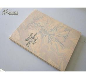 【私印,编号本】--1928年一版《中国重要佐臣》--15幅整页重要宰相形象--筒子页,道林纸--印刷精美,做工考究
