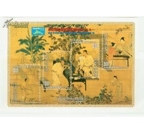 中国台湾发行 玩古图古画 小型张1枚新