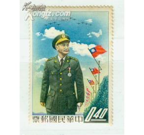 中国台湾发行 1958年蒋公玉照 1全新 好品