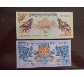 【亚洲】全新UNC 不丹王国龙凤钞一对 佛教文化