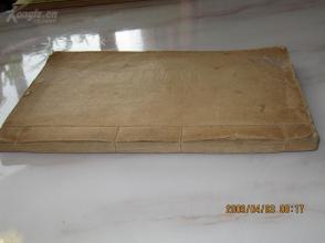 珍贵乐器资料k7002仅此一本 民国老歌谱 雅声初集  民国竹纸稿本 一册全 品好 资料性极强 不可多得【注意 此为复印件 出售的是电子照相版资料】