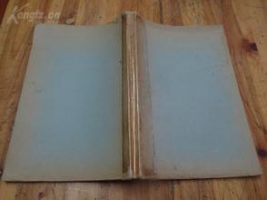 1449:1922年法文原版毛边本《THEORIE DES NOMBRES   诺贝尔主义理论》一册