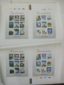 中国邮票总公司---打样稿展位参观纪念 4开1张