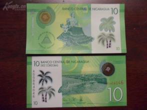 尼加拉瓜10科多巴 塑料钞 A冠 2015年 P-NEW