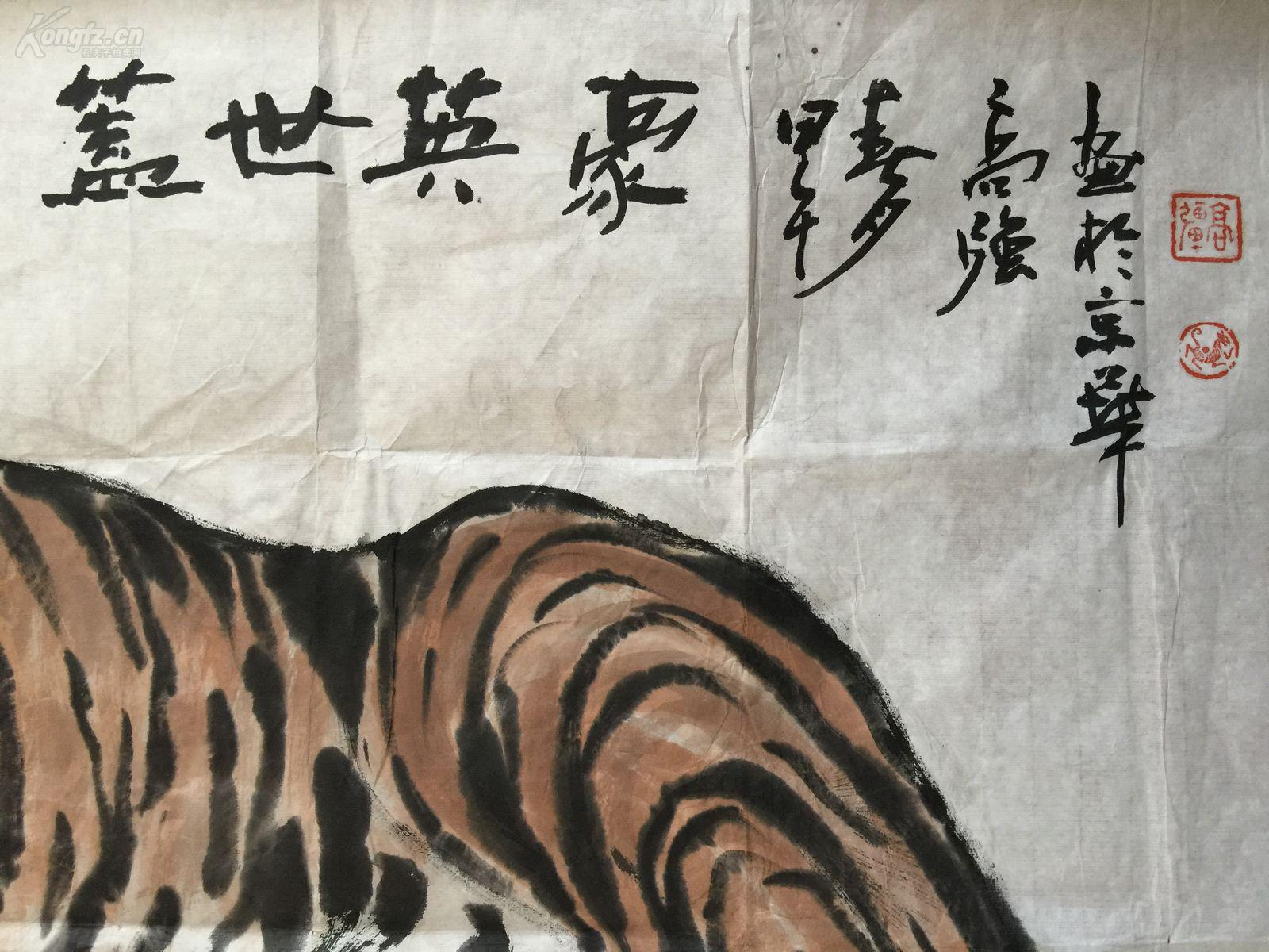 中国人才研究会艺术家学部委员会副主任图片