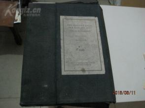 1943 辅仁大学印【康熙地图】8开 有函套 一页不少  罕见