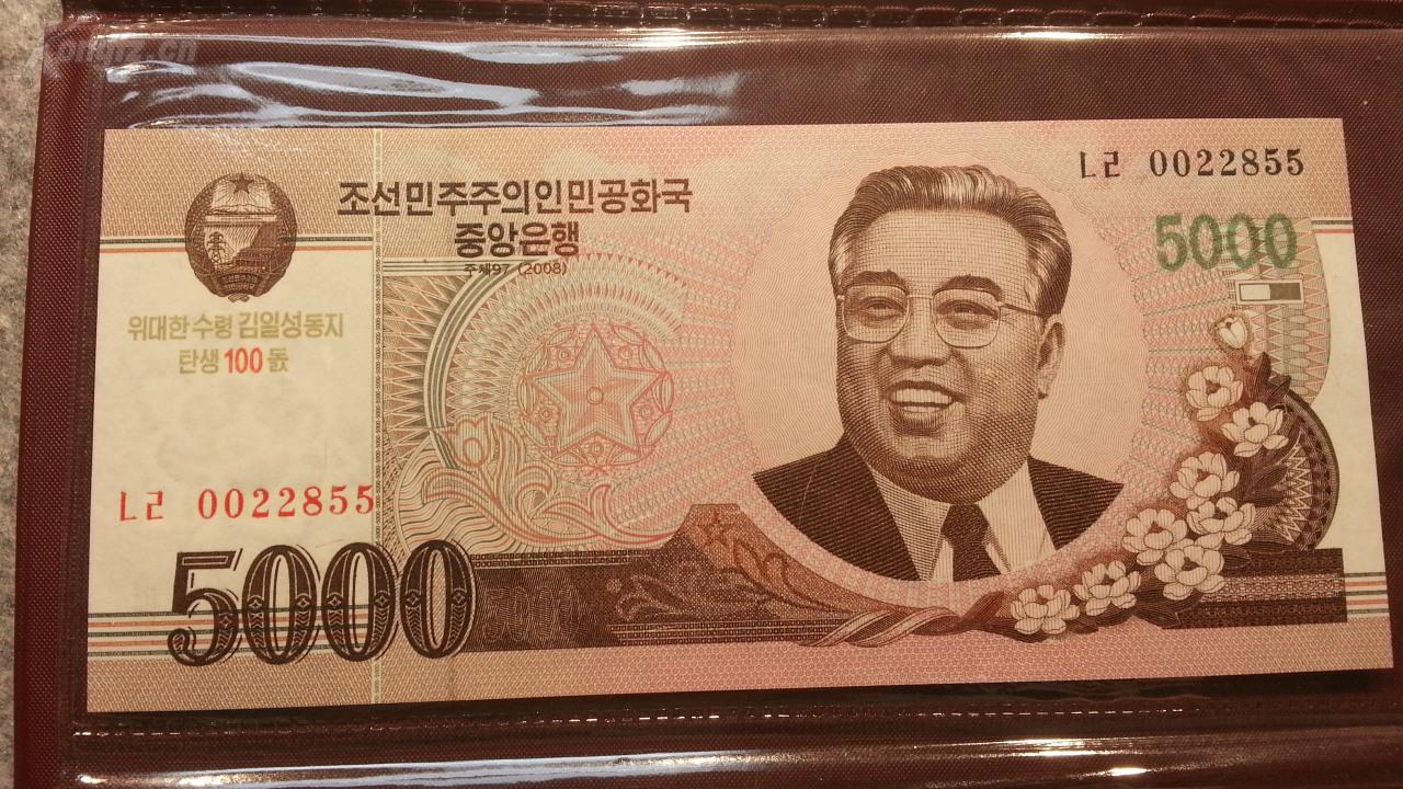 一元钱等于多少q币_5000朝鲜币等于多少人民币 _排行榜大全