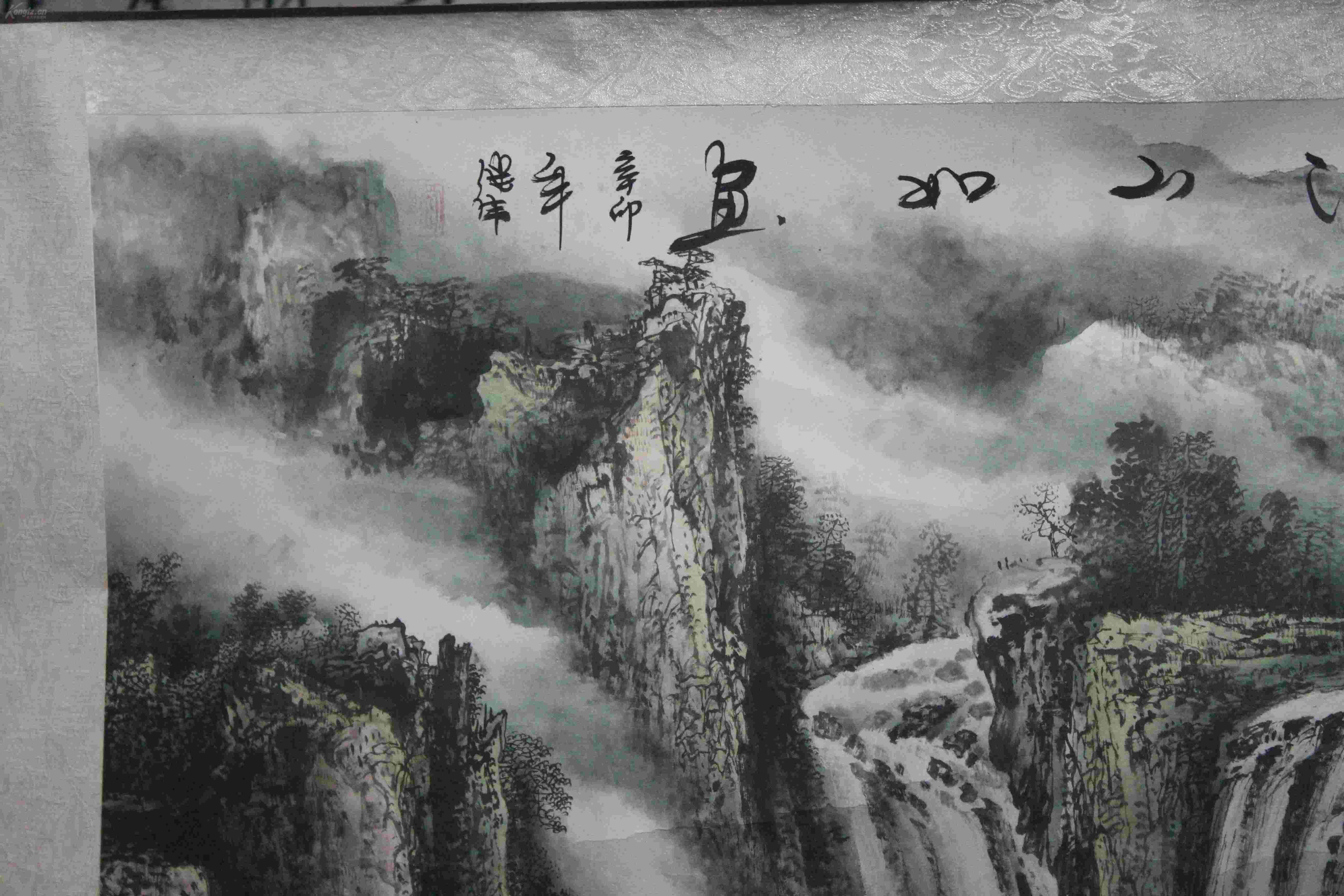 江山如画-我想把家中的照片加在外照的山水画上下载什么软件