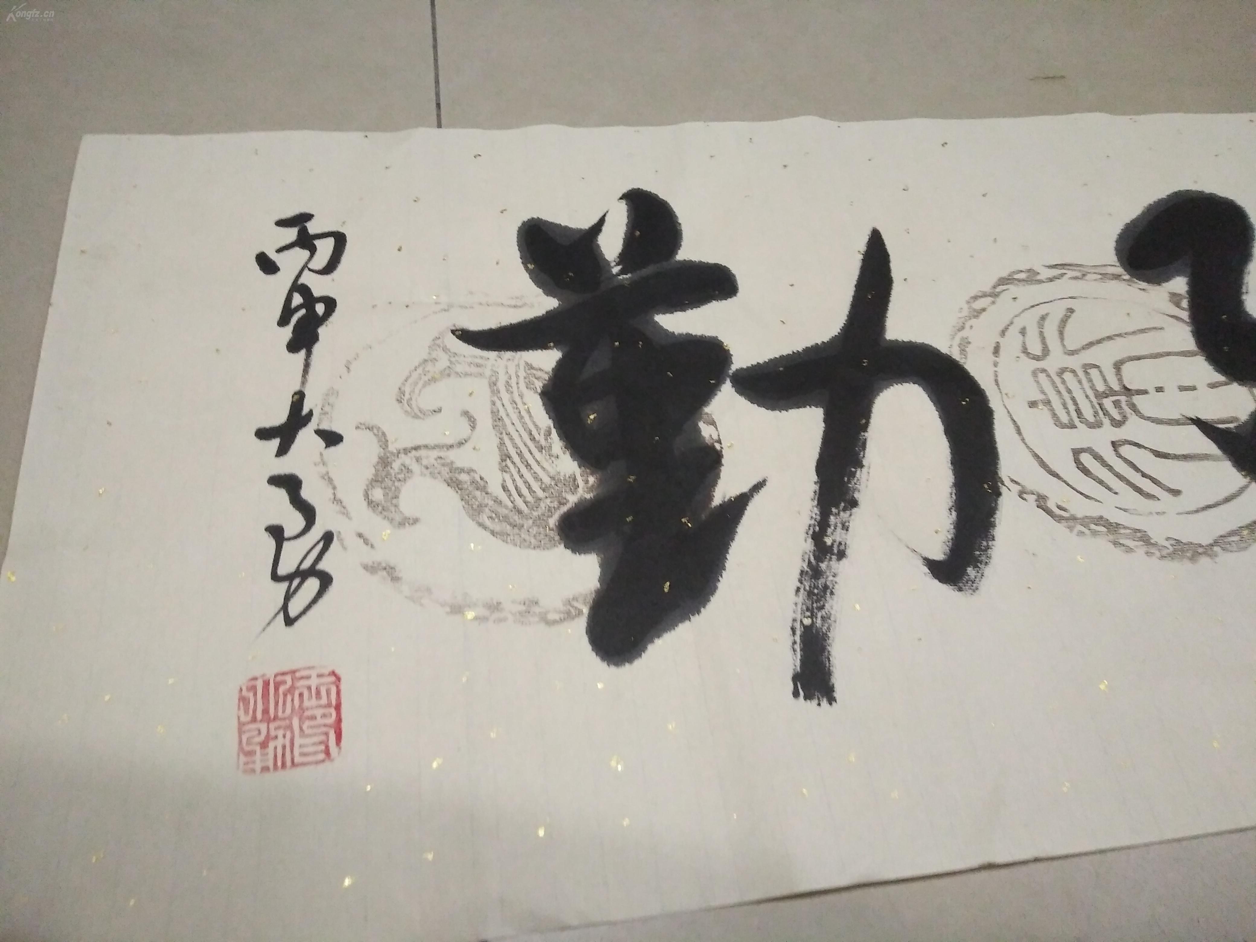 藏文纹身天道酬勤分享展示