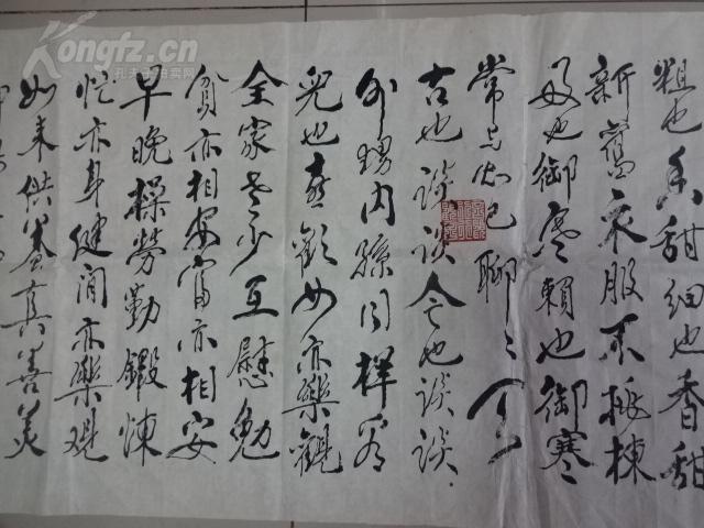白锡强,笔名分野,号墨乐居主,中国美术家协会山西分会
