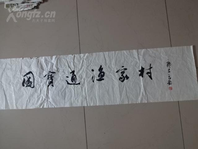 先后进修于中央美术学院,北京画院,中国实力派书画篆刻家.图片