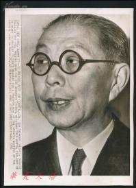 1946年  时任联合国安理会首任中国首席代表 郭泰祺 大幅新闻照片  HXTX109491