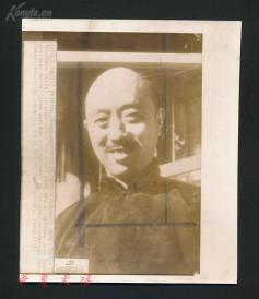 1936年 时任北平市长秦德纯 新闻照片  HXTX109489