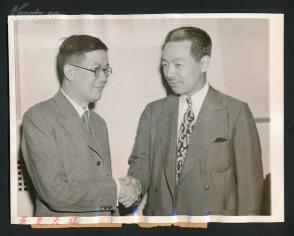1941年中华民国外交官 钱泰等 合影照片 HXTX109490