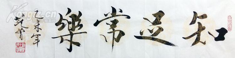【图】中国当代著名学者图片