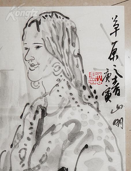 中国美术学院国画系教授图片