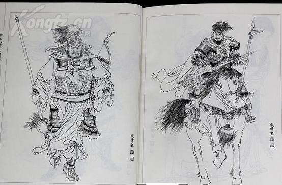 四大名著人物画谱/三国演义 水浒传 西游记 红楼梦图片